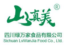 乐虎国际官方网下载_四川绿万家食品有限公司logo